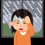 【驚愕】低気圧が体に与えた影響